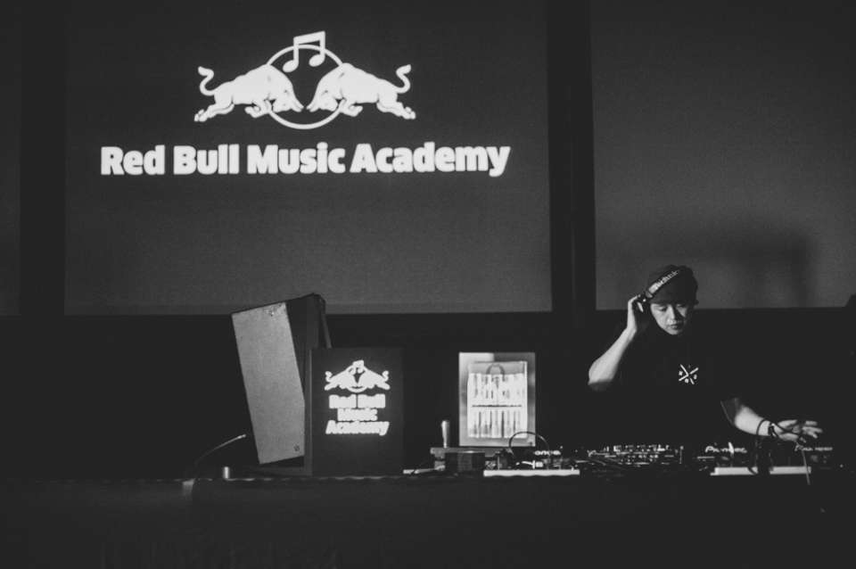 RAINBOW DISCO CLUB 2015 RED BULL MUSIC ACADEMY STAGE