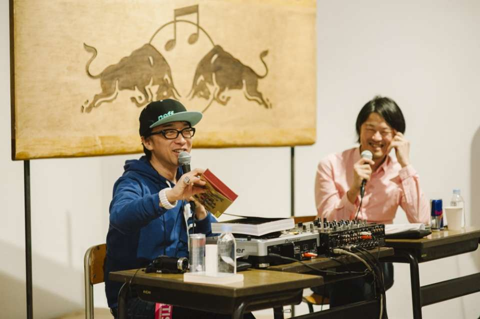 GALLERY: RED BULL MUSIC ACADEMY X PARASOPHIA PUBLIC SESSION